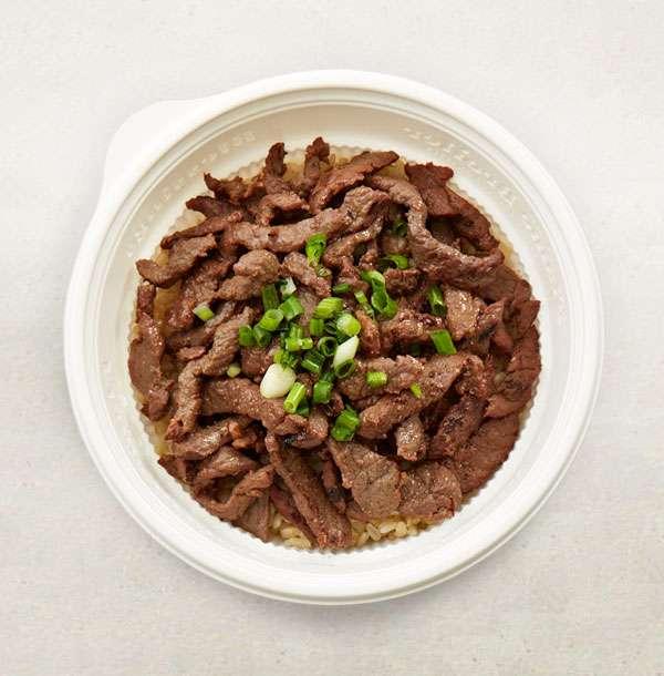 beef Mini Bowl